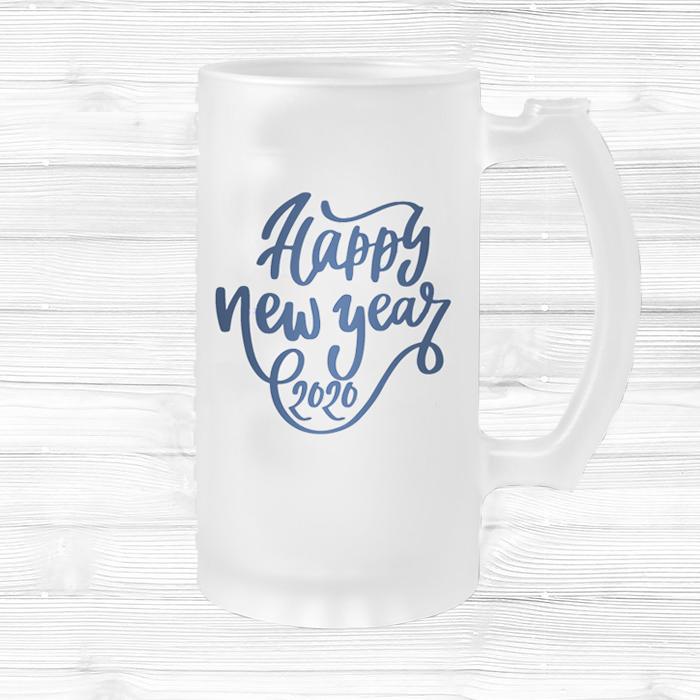 Бокал для пива (матовый) С Новым Годом!
