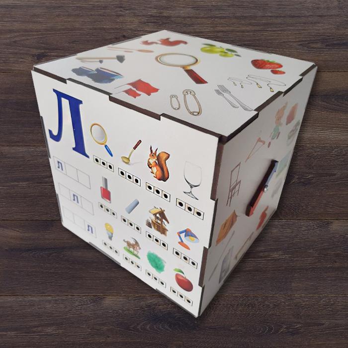 Логопедическое пособие Куб Л