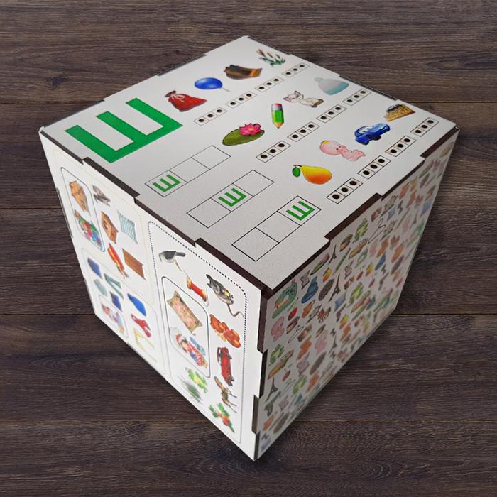 Логопедическое пособие Куб Ш